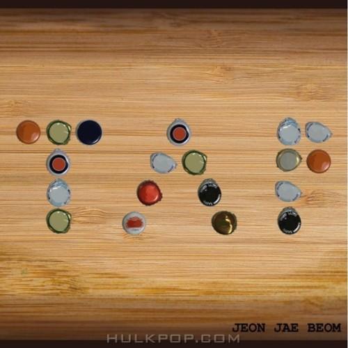 JEON JAE BEOM – TAP – Single