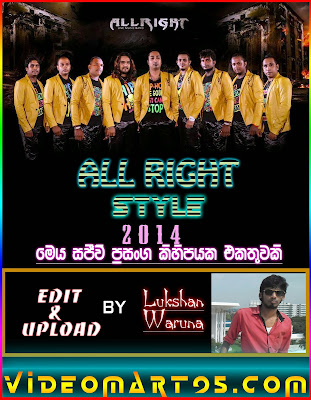 ALL RIGHT STYLE 2014