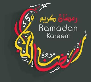 منشورات فيسبوك رمضان كريم 2018