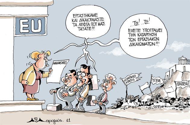 Ζήτω το ελληνικό χρέος!