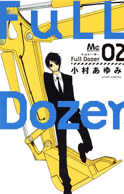 Mangá shoujo Full Dozer volume 2