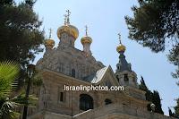 Christelijke Heilige Plaatsen, Jeruzalem, Maria Magdalenakerk