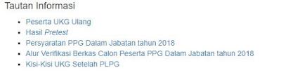 menu persyaratan peserta PPG dalam jabatan