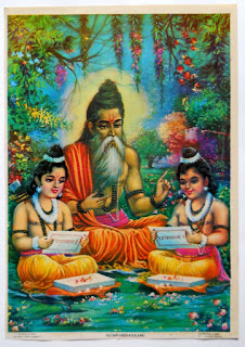 Valmiki Teaches to Lord Rama  and His Brother Lakshmana