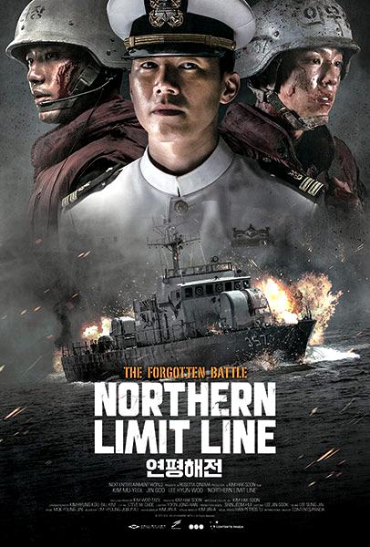 Northern Limit Line  สมรภูมิรบและเกียรติยศแห่งราชนาวี [HD][พากย์ไทย]