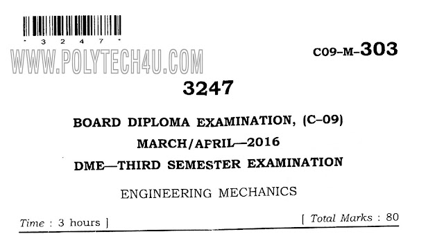 mechanical c-09 engineering mechanics old question paper 2016