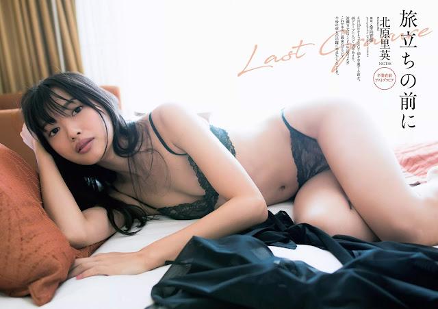 Kitahara Rie 北原里英 Last Gravure Wallpaper HD