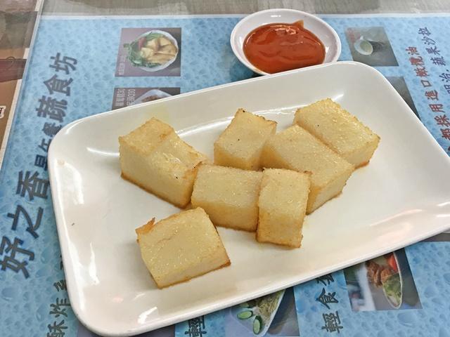妤之香蔬食坊蘿蔔糕~新莊素食早午餐、台北捷運新莊站素食