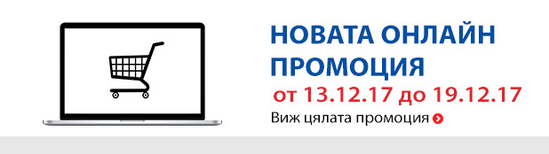http://www.technopolis.bg/bg/PredefinedProductList/13-12-17-19-12-17/c/OnlinePromo?layout=Grid&page=0&pageselect=12&q=&text=