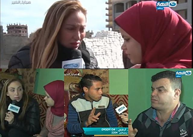 برنامج صبايا الخير 29-1-2018 ريهام - طلاق محمود وفكتوريا