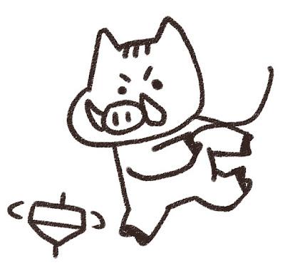 コマ回しをする猪のイラスト(亥年)モノクロ線画