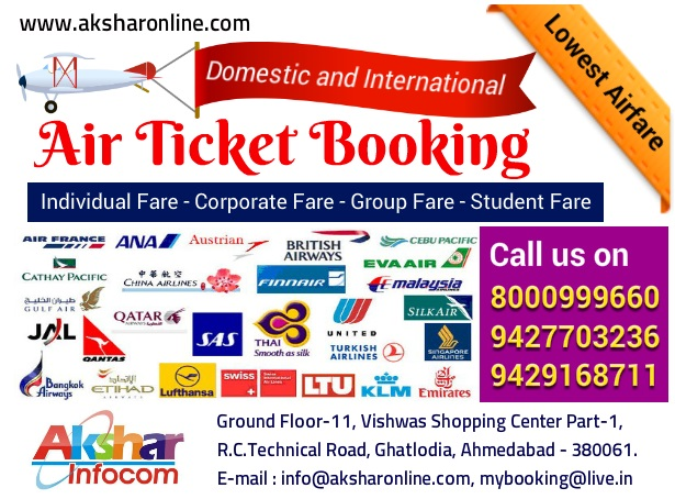 TRAVEL AGENT, travel deal, airfare deal, best offer in airticket, air ticket agent in ghatlodia, money transfer services, insurance, bill payment, railway ticket agent in ahmedabad, tours and travels, air ticket agent, air ticket booking agent, air ticket, sastiticket, cheap air ticket, aksharonline.com, akshar travels, akshar infocom, aksharonline.com, www.aksharonline.com, 8000999660, 9427703236, lowest airfare, find best air ticket deal, goair special fare, spicejet special fare