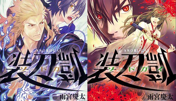 Sword Gai: The Animation,Sword Gai: The Animation Walpaper