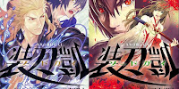 Sword Gai: The Animation [Batch] English Subbed
