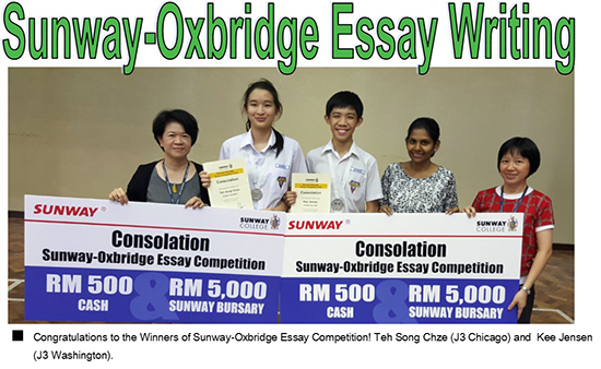 sunway essay competition 2015 results