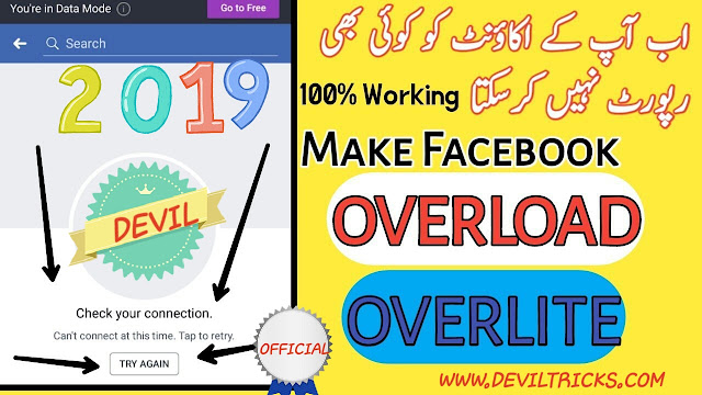 How To Make Full Overload/Overlite Facebook Account 2019