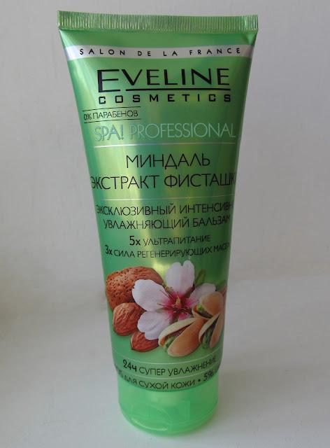 """Інтенсивно зволожуючий бальзам для сухої шкіри Eveline Cosmetics Spa Professional """"Мигдаль і екстракт фісташки""""XURY BODY BALM"""