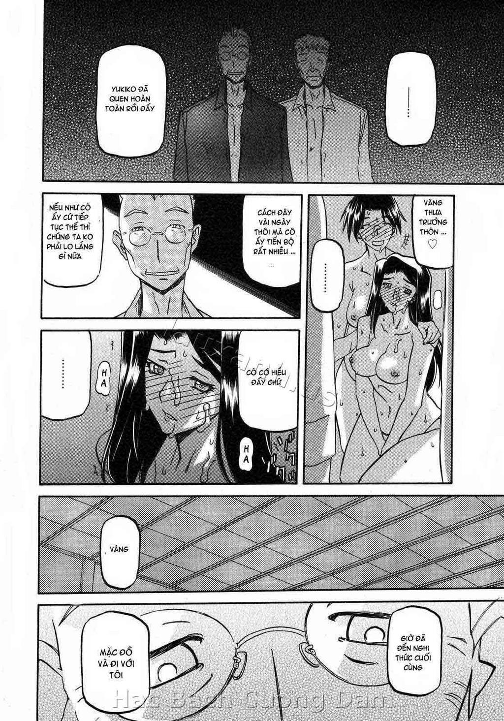 Hình ảnh hentailxers.blogspot.com0029 trong bài viết Manga H Sayuki no Sato