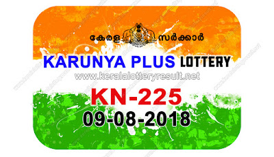 KeralaLotteryResult.net , kerala lottery result 9.8.2018 karunya plus KN 225 9 august 2018 result , kerala lottery kl result , yesterday lottery results , lotteries results , keralalotteries , kerala lottery , keralalotteryresult , kerala lottery result , kerala lottery result live , kerala lottery today , kerala lottery result today , kerala lottery results today , today kerala lottery result , 9 08 2018 9.08.2018 , kerala lottery result 9-08-2018 , karunya plus lottery results , kerala lottery result today karunya plus , karunya plus lottery result , kerala lottery result karunya plus today , kerala lottery karunya plus today result , karunya plus kerala lottery result , karunya plus lottery KN 225 results 9-8-2018 , karunya plus lottery KN 225 , live karunya plus lottery KN-225 , karunya plus lottery , 9/8/2018 kerala lottery today result karunya plus , 9/08/2018 karunya plus lottery KN-225 , today karunya plus lottery result , karunya plus lottery today result , karunya plus lottery results today , today kerala lottery result karunya plus , kerala lottery results today karunya plus , karunya plus lottery today , today lottery result karunya plus , karunya plus lottery result today , kerala lottery bumper result , kerala lottery result yesterday , kerala online lottery results , kerala lottery draw kerala lottery results , kerala state lottery today , kerala lottare , lottery today , kerala lottery today draw result,