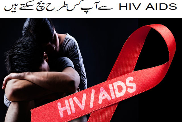 a report on the cause and treatment of aids Despite frantic scientific researches, no cure has been found for aids claims  and counter claims by researchers have proved that the cure for.