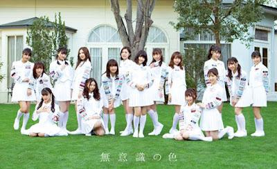 SKE48 - Muishiki no Iro (1).jpg