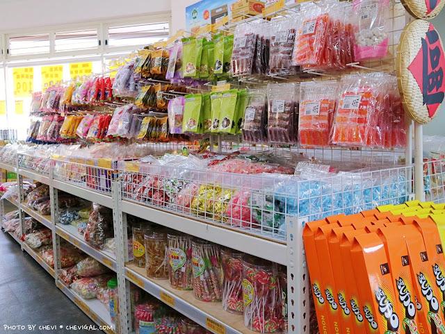 IMG 9034 - 熱血採訪│台灣E食館,年貨糖果餅乾禮盒買到剁手手!甜甜價讓你們吃得嘴甜心也甜!
