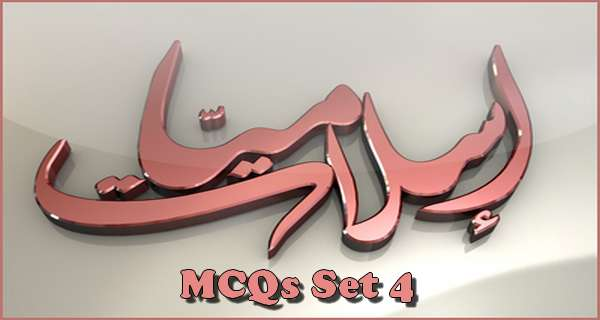 Islamiat Mcqs For NTS Set 4