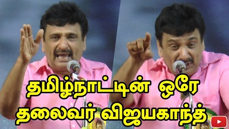 Vijayakanth is the only leader in Tamil nadu