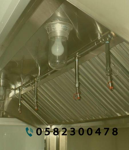 مكافحة الحريق للمطابخ تركيب وصيانة