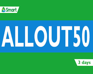 Smart ALLOUT50