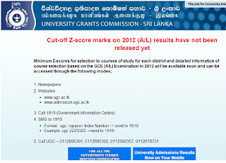 Z-scores based on the GCE (A/L) Examination in 2012-Results Today Evening