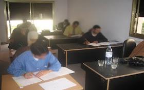 مسابقة توظيف وطنية للأساتذة في 2017