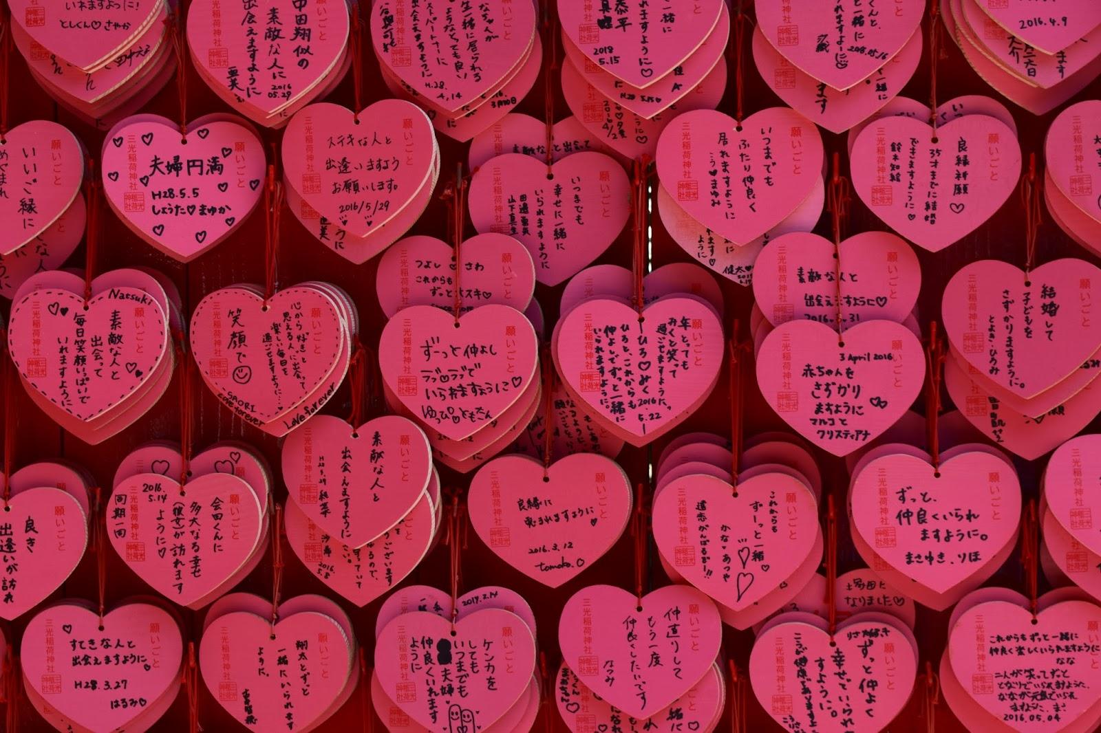 Love heart Ema Japan