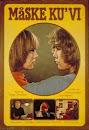 Måske ku' vi (1977)