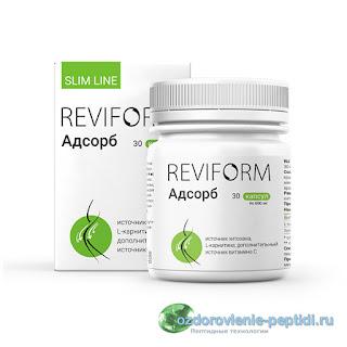 Ревиформ адсорб — очищение организма от токсинов, шлаков, радионуклидов, солей тяжелых металлов