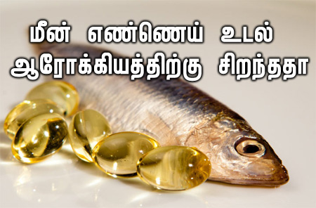 Fish Oils: Health Benefits, Facts, Research