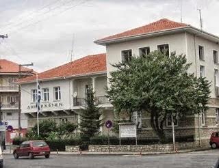 Δήμος Άργους Ορεστικού – 14 τα θέματα με τα οποία θα συνεδριάσει το Δημοτικό Συμβούλιο