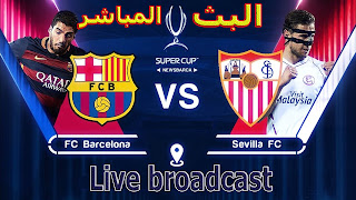 Watch Barcelona vs Sevilla live stream on 08/14/2016 Supercopa de España