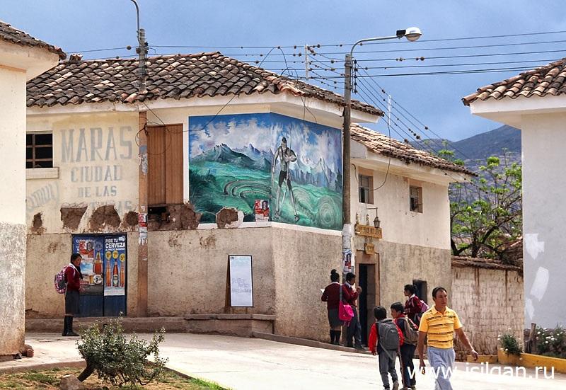 Террасы Морая. Перу