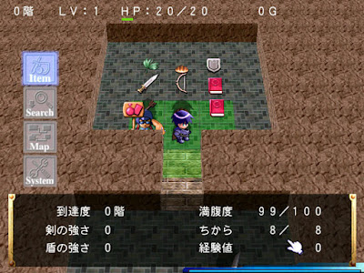 594644-phantom-knight-mugen-no-meikyu-3-type-s-windows-screenshot.jpg