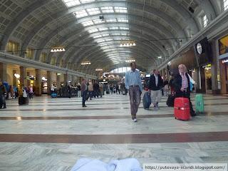 стокгольмский вокзал