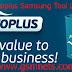 Octoplus Samsung Tool Latest v.2.8.0 Setup Download