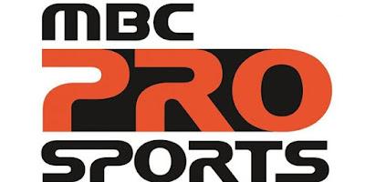 الترددات الجديده ام بي سي برو سبورت MBC PRO Sports نايل سات وعرب سات و بدر6