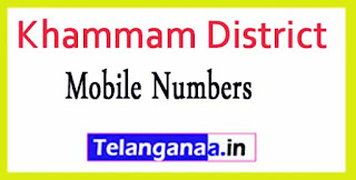 Bayyaram Mandal Sarpanch Wardmumber Mobile Numbers List Part I Khammam District in Telangana State