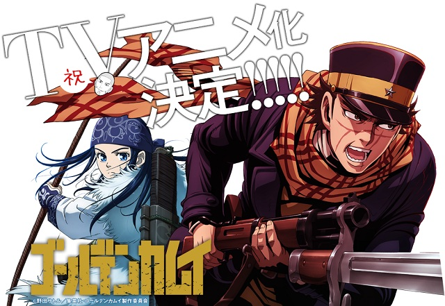 Golden Kamuy Subtitle Indonesia