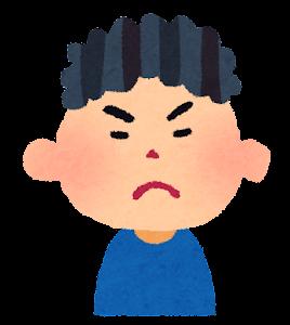 男の子の表情のイラスト「怒った顔」