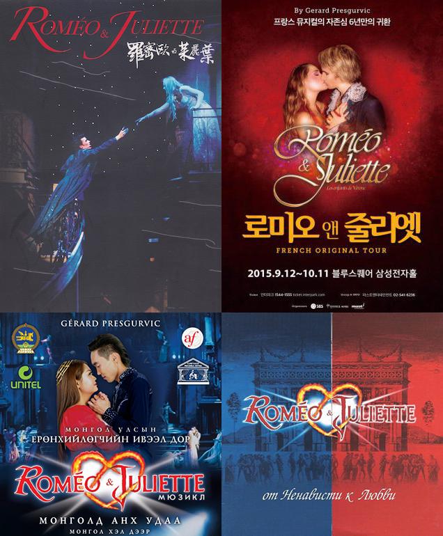 Roméo & Juliette : la comédie musicale à travers le monde