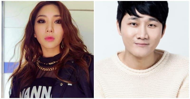 Giant Pink, Lee Yong Jin,