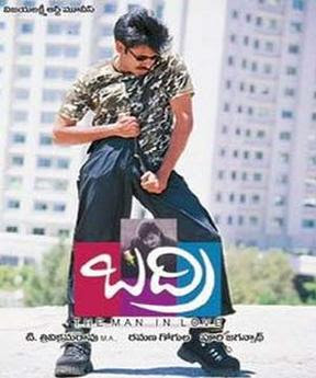 Badri movie of Renu Desai