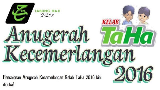 Anugerah Kecemerlangan Kelab TaHa 2016